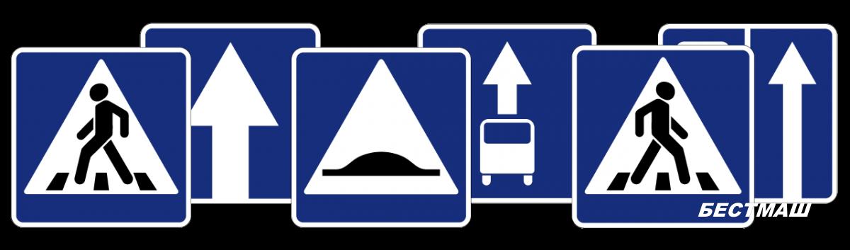 Маски квадратных дорожных знаков 900x900 мм