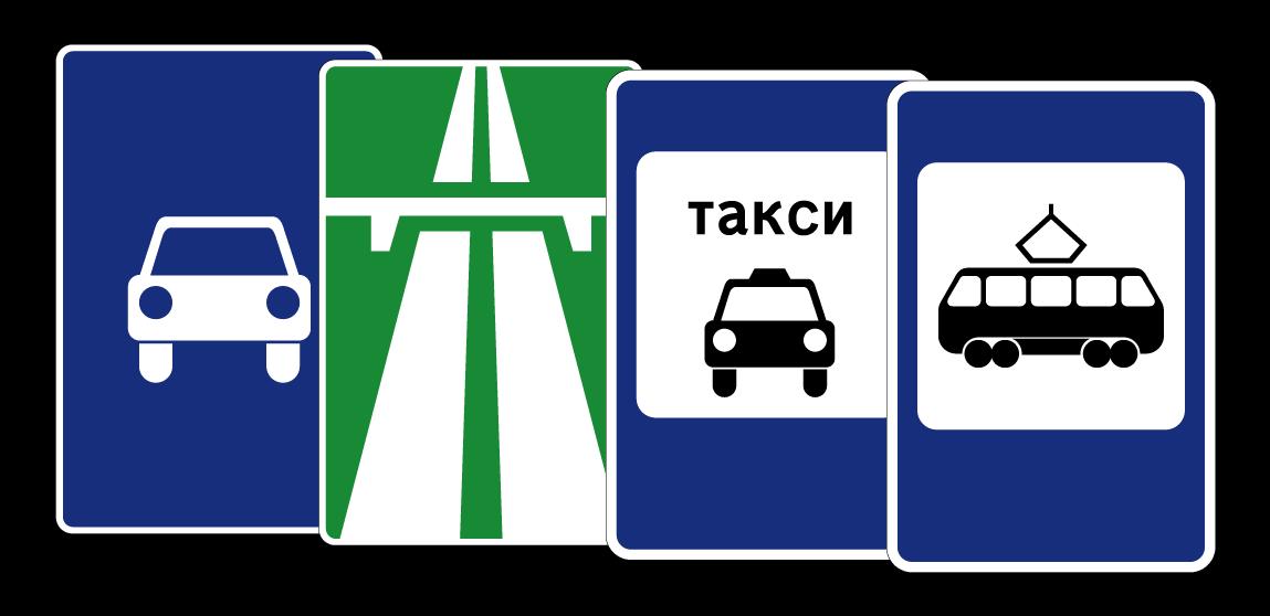 Маски дорожных знаков 700x1050 мм