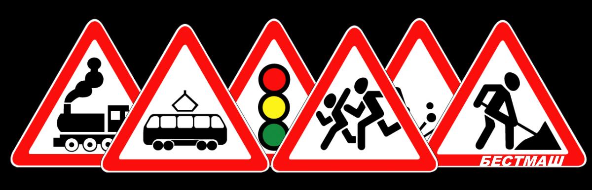Маски треугольных дорожных знаков 1500 мм