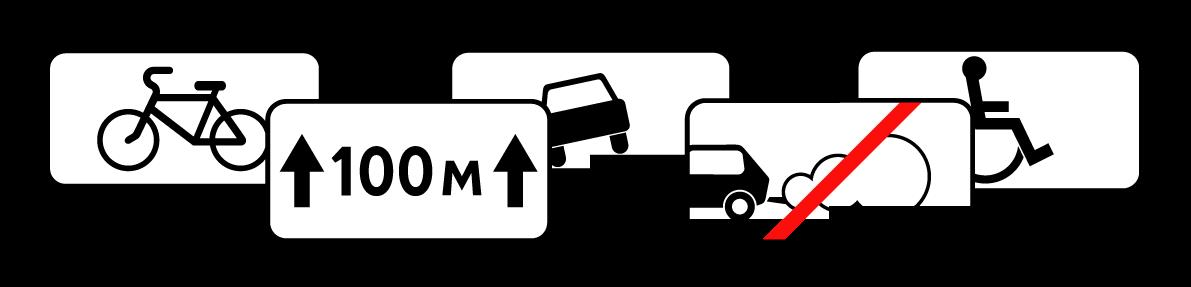 Маски дорожных знаков 600x1200 мм