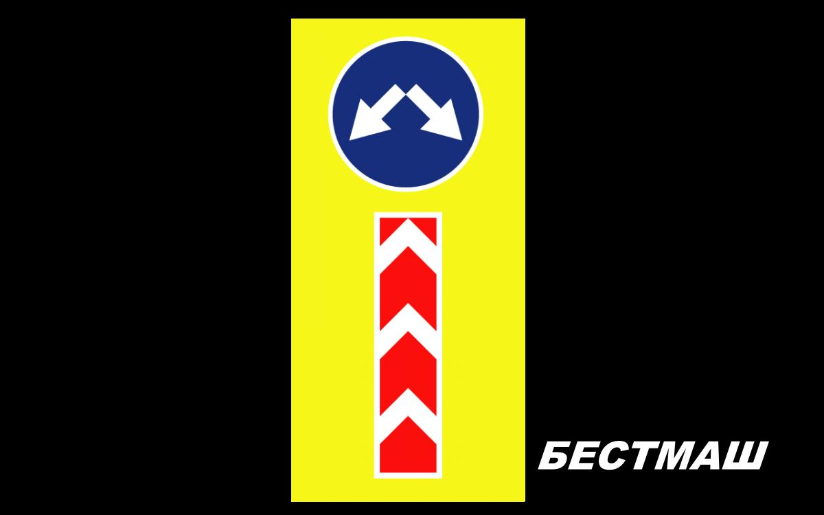 """Маска дорожного знака """"Обозначение предремонтной зоны"""" 2700x900"""
