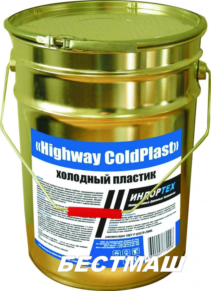 Холодный пластик для дорожной разметки «Highway ColdPlast», Отвердитель 1 % в комплекте белый, 30кг