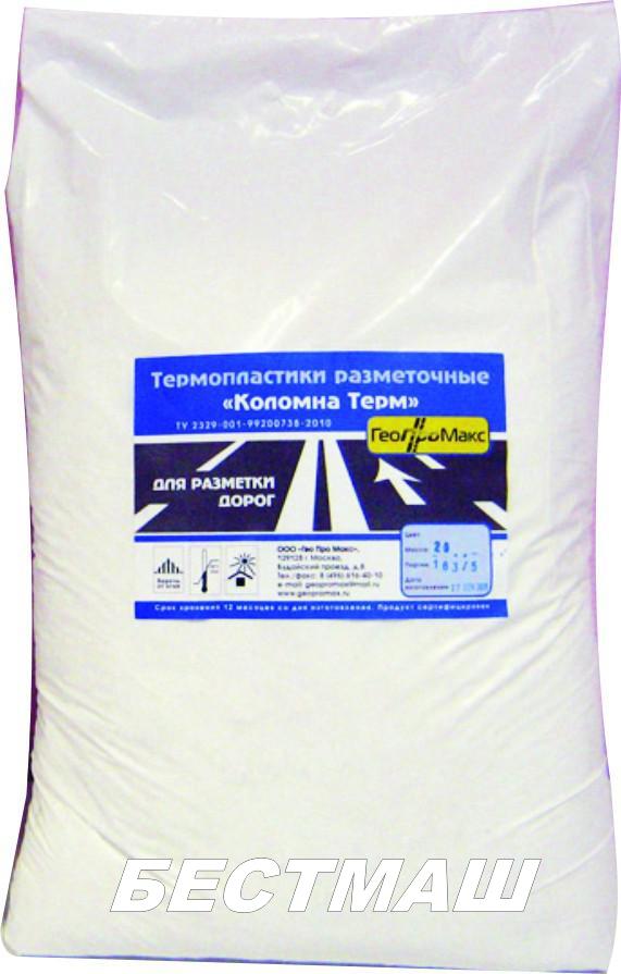 Горячий пластик для дорожной разметки «Highway TermoPlast» , белый с шариками, 30кг