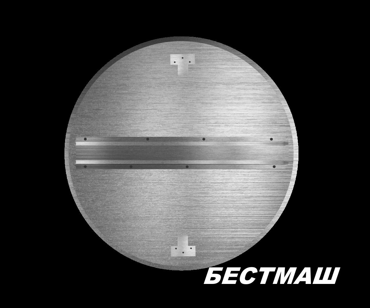 Круглые 700 мм