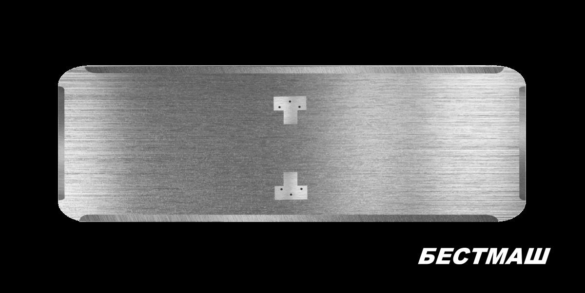 Металлическая основа для знака дорожного 1050x350