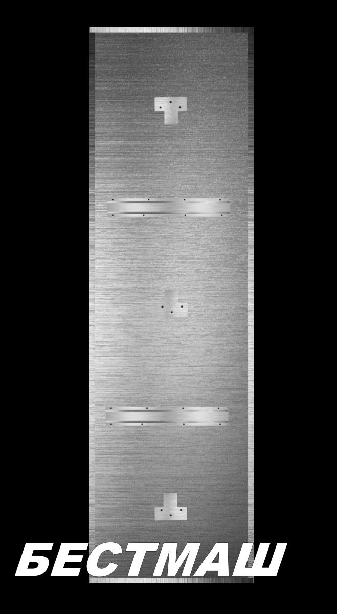 Металлическая основа для дорожных знаков 1700x500