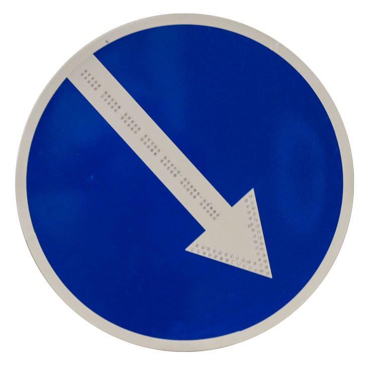 Знак светодиодный (4.2.1-4.2.2), 12В 900 мм, (без канта / с кантом)