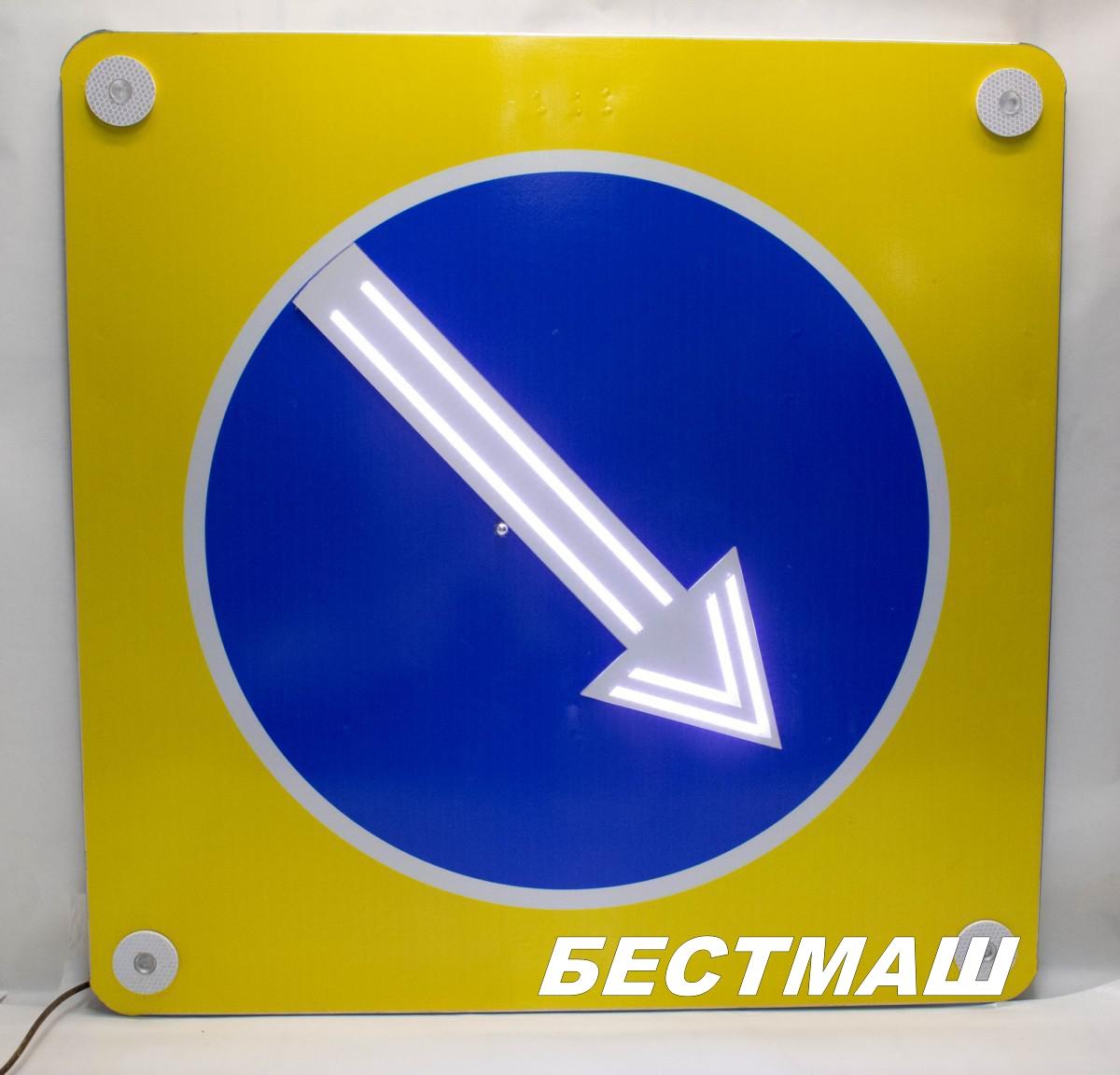 Знак светодиодный (4.2.1-4.2.2), 12В 900x900мм 4 стробоскопа
