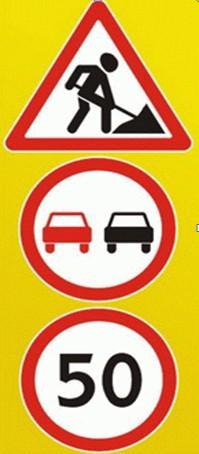 Знак предремонтной зоны 2500х900