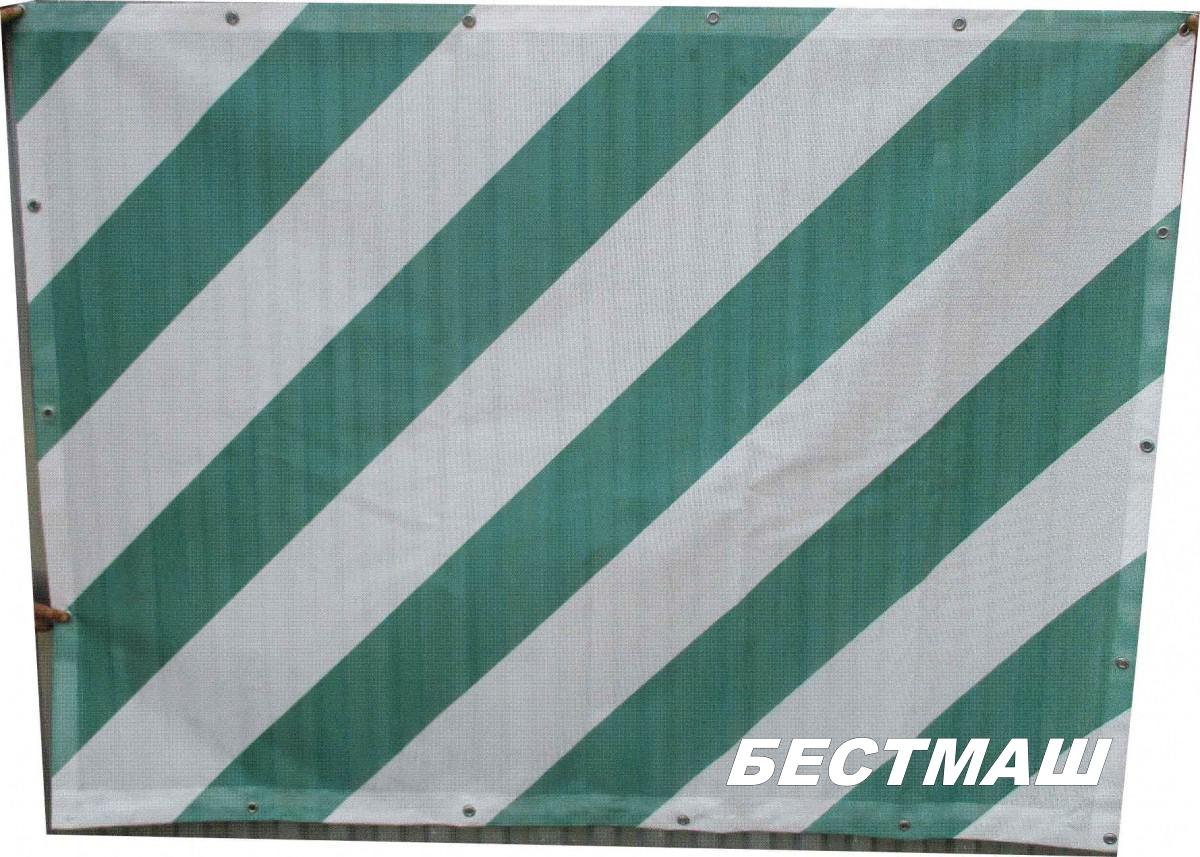 Сетка оградительная, банерная ткань 1500х2000 мм