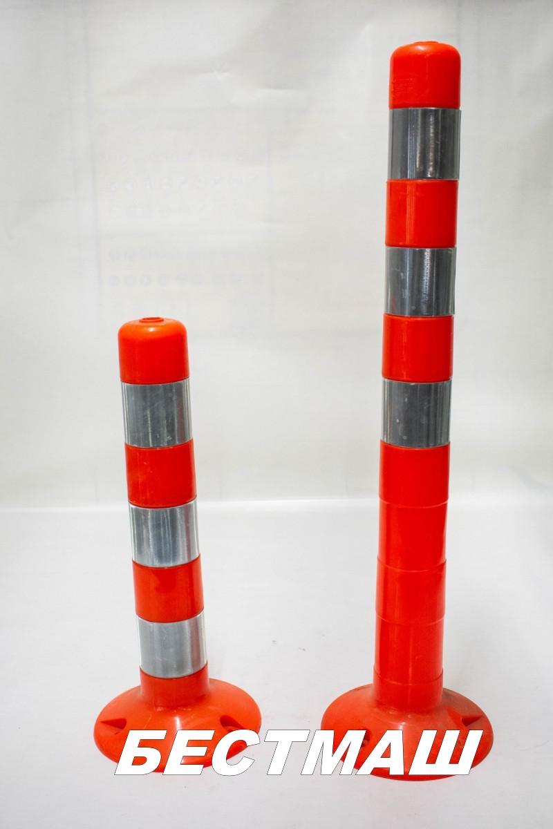 Гибкий дорожный столбик 480мм