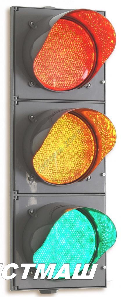 Светофор светодиодный Т.1.1., d200мм, с обратным отсчетом времени (крепление в комплекте)