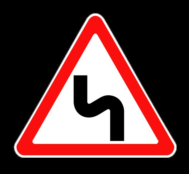 Опасные повороты (с первым поворотом налево) 1.12.2