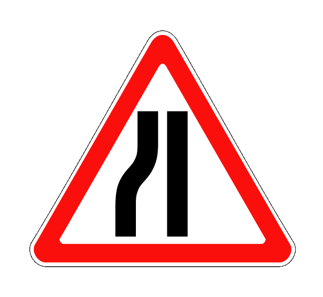 Сужение дороги 1.20.3