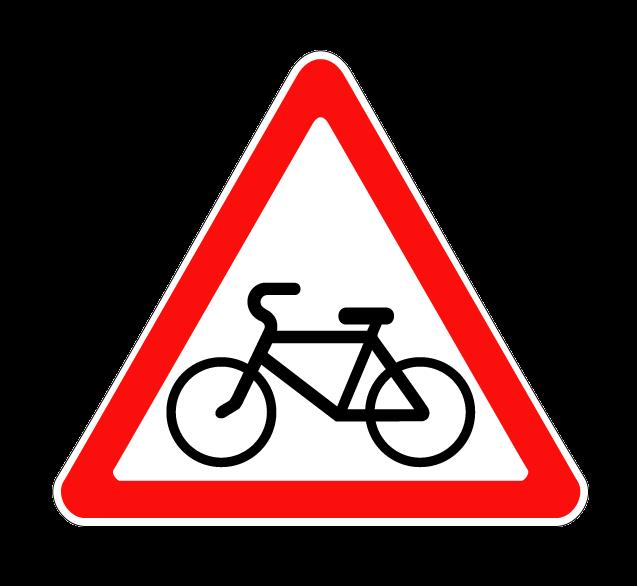 Пересечение с велосипедной дорожкой или велопешеходной дорожкой 1.24