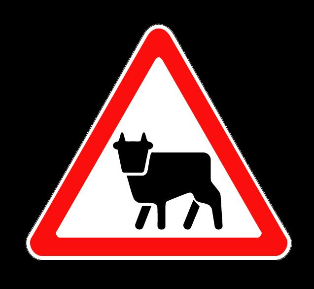 Перегон скота 1.26