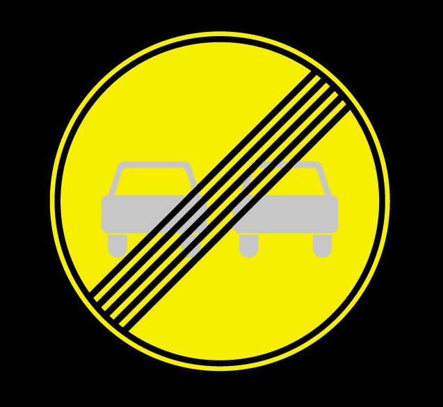 """Маска дорожного знака """"Конец зоны запрещения обгона"""" 3.21 (временный)"""