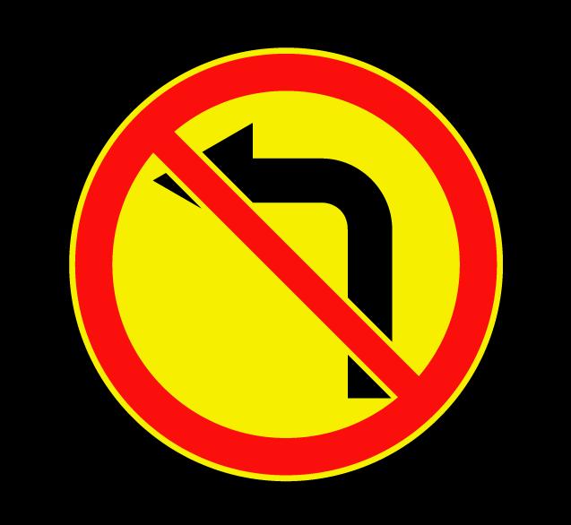 Поворот налево запрещен 3.18.2 (временный)