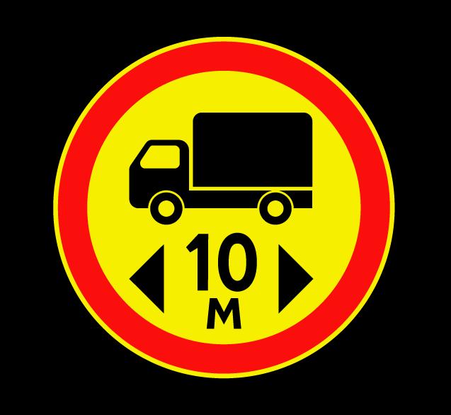 """Маска дорожного знака """"Ограничение длины"""" 3.15 (временный)"""