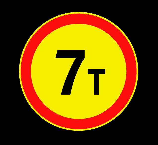 Ограничение массы 3.11 (временный)