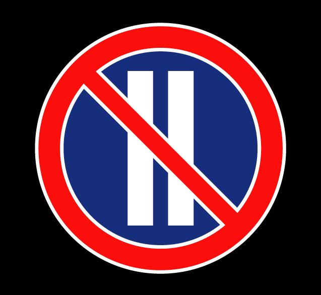 """Маска дорожного знака """"Стоянка запрещена по четным числам месяца"""" 3.30"""