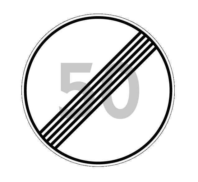 Конец зоны ограничения максимальной скорости 3.25