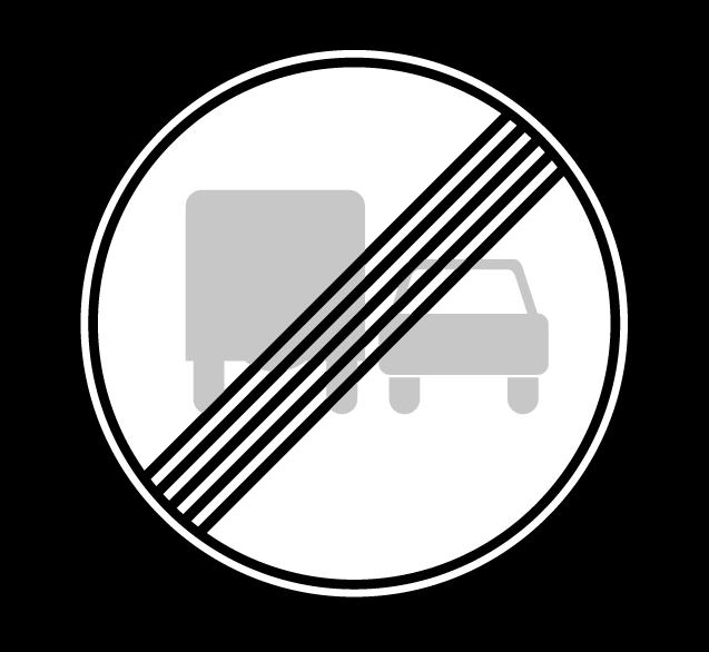 Конец зоны запрещения обгона грузовым автомобилям 3.23