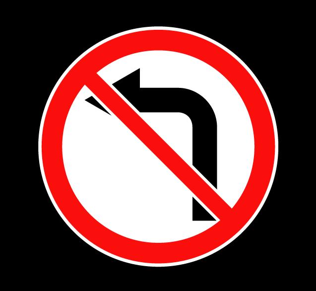 """Маска дорожного знака """"Поворот налево запрещен"""" 3.18.2"""