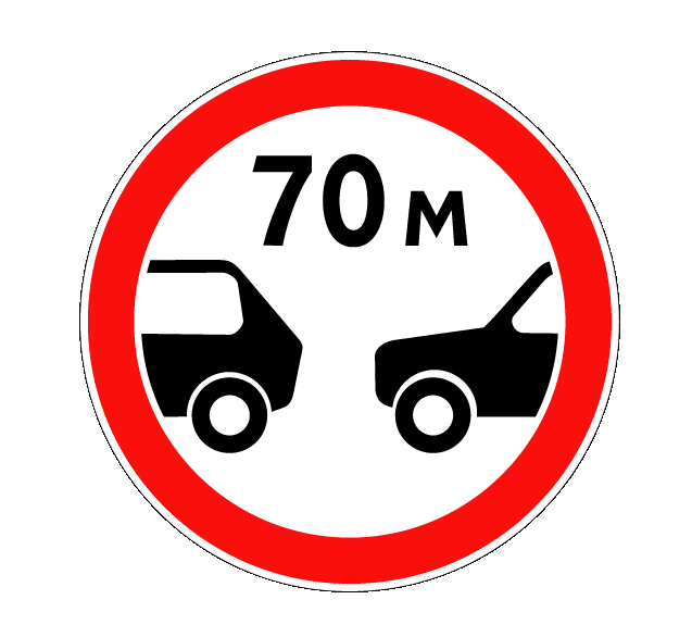 """Маска дорожного знака """"Ограничение минимальной дистанции"""" 3.16"""
