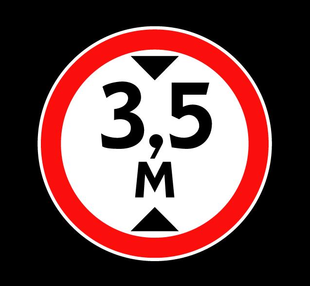 Ограничение высоты 3.13