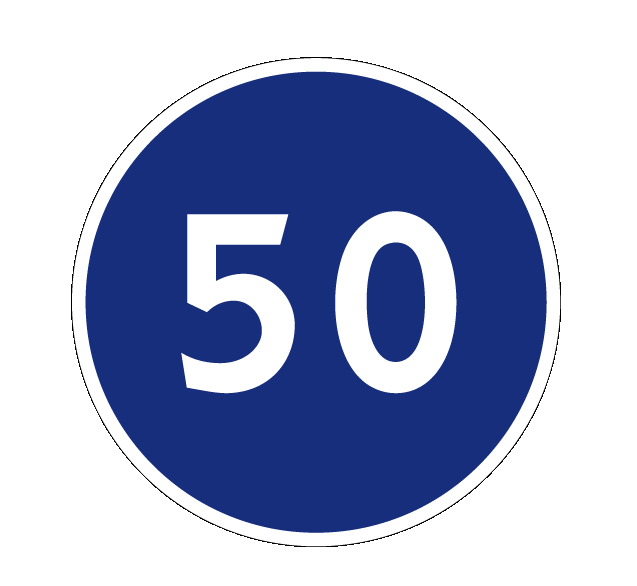 """Маска дорожного знака """"Ограничение минимальной скорости"""" 4.6"""
