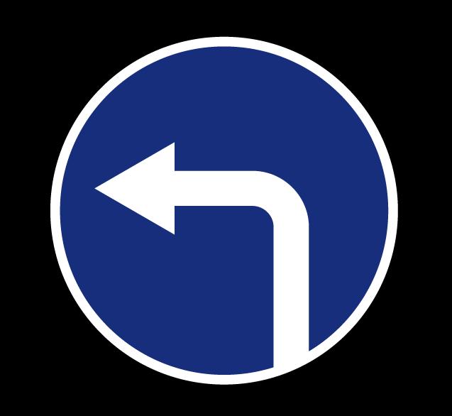 """Маска дорожного знака """"Движение налево"""" 4.1.3"""