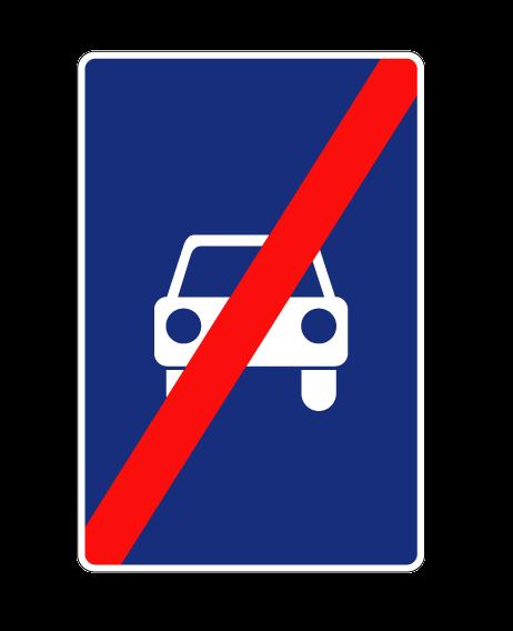"Маска дорожного знака ""Конец дороги для автомобилей"" 5.4"