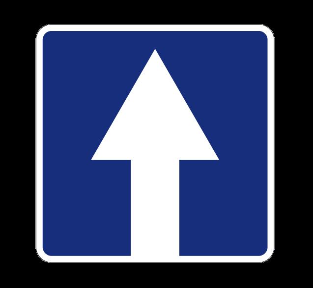 Дорога с односторонним движением 5.5