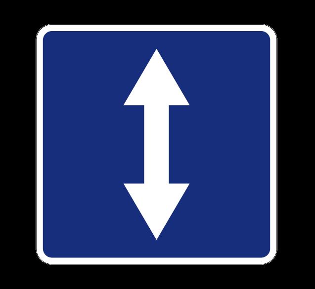 """Маска дорожного знака """"Реверсивное движение"""" 5.8"""