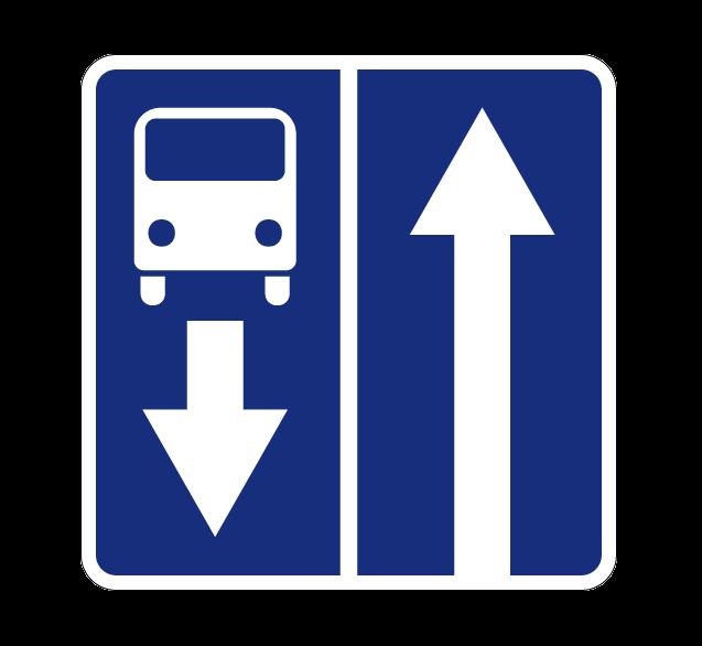 Дорога с полосой для маршрутных транспортных средств 5.11.1