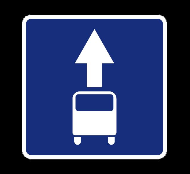 Полоса для маршрутных транспортных средств 5.14