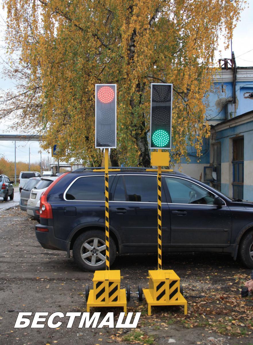 Аренда мобильного светофора МС 47000 (комплект из двух мобильных светофоров)