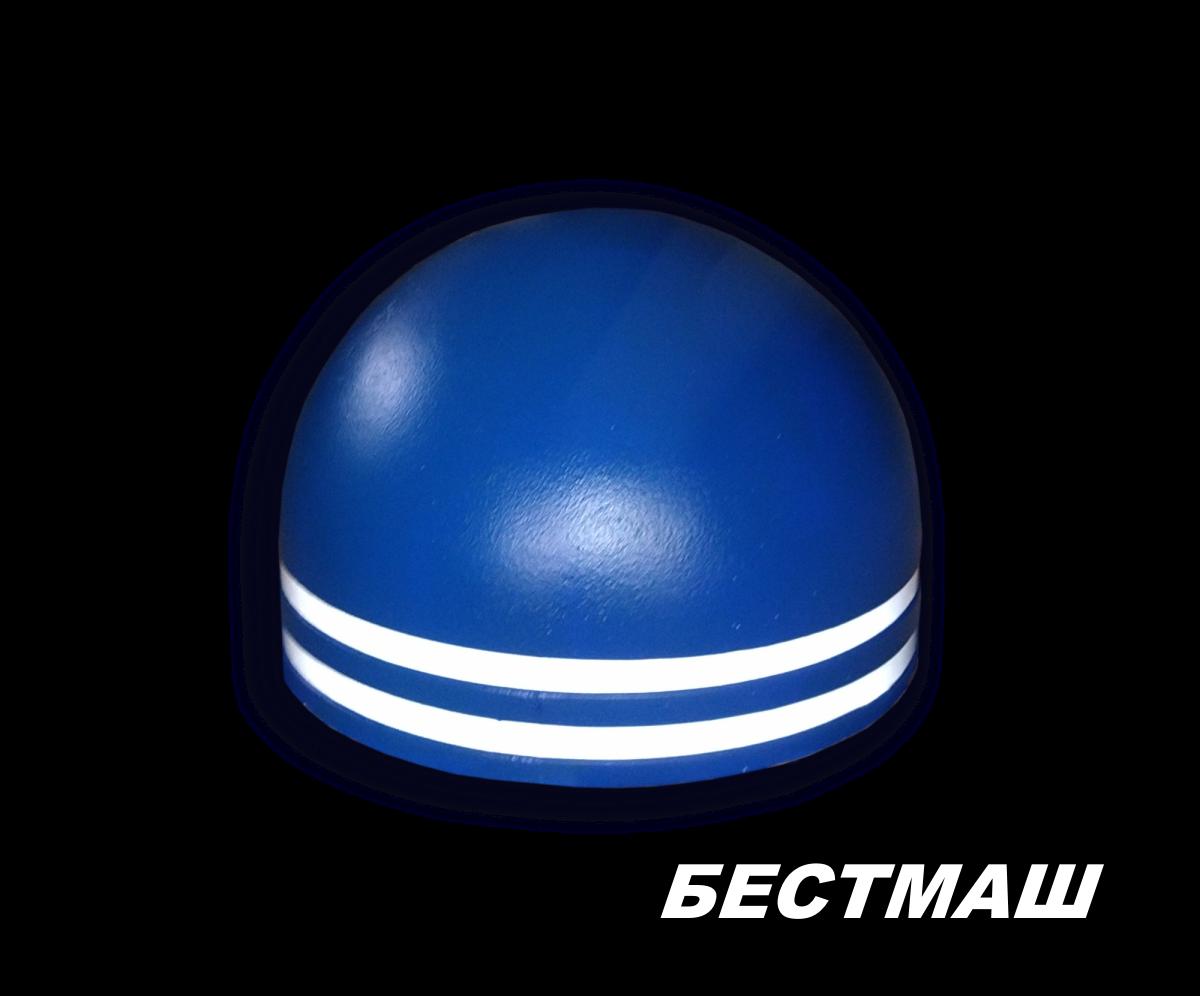 Полусфера бетонная d500х340 мм увеличенная окрашенная с двумя световозвращающими полосами
