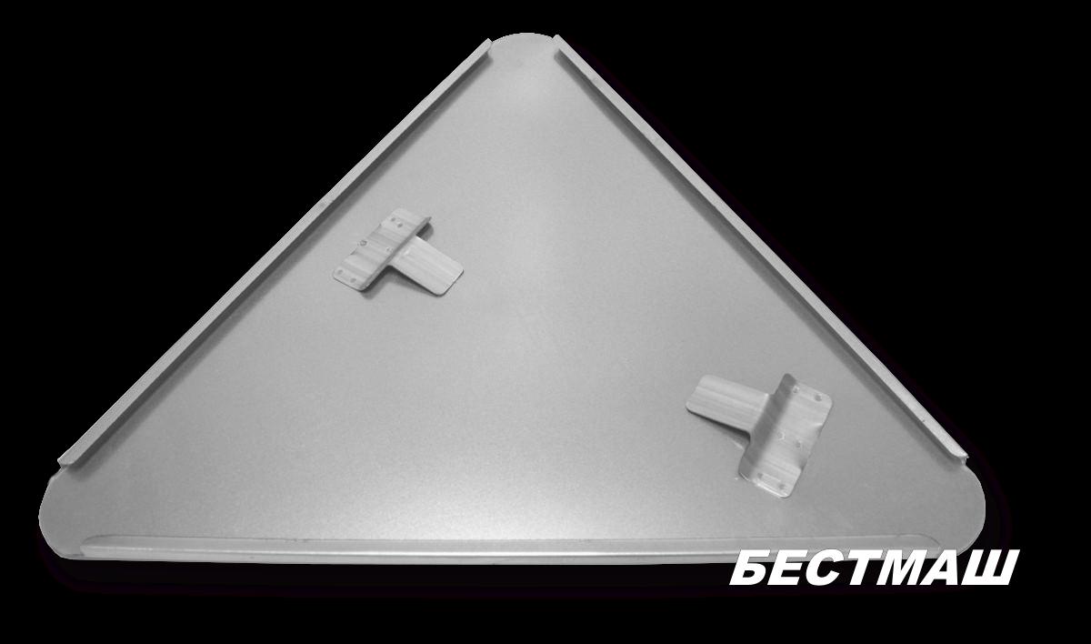 Треугольные 700 мм