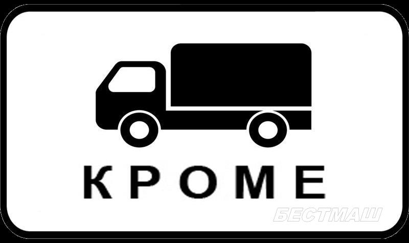 Знаки дорожные 330x500