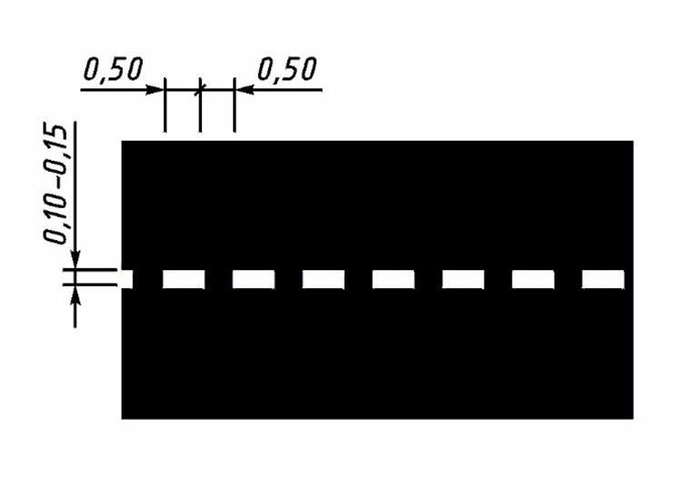Прерывистая линия (1.7) холодным пластиком