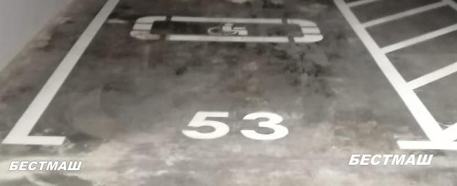 Обозначение искусственных неровностей (1.25) на парковках